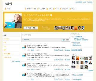 mixipage_image.jpg