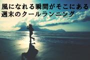 runner_facebook.jpg